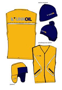 Спецодежда для нефтяников